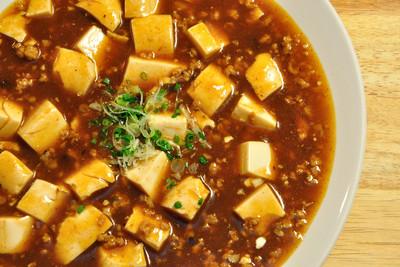 Curry mit Tofu